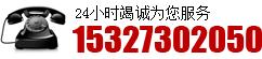 武汉砂浆胶粉联系方式