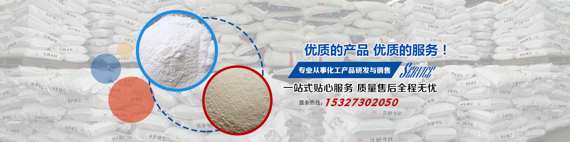 武汉砂浆胶粉